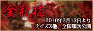 20100126_971353.jpg